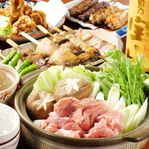 ■Aコース■炭火焼鳥串/刺身盛り/本日の煮物など全7品3500円