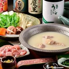 博多 水炊き うぐいすのおすすめ料理1