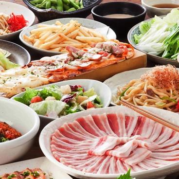 甘太郎 渋谷道玄坂店のおすすめ料理1
