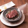 料理メニュー写真牛ハラミのグリル 瞬間燻製(200g)