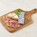 料理メニュー写真生ハム&チーズ