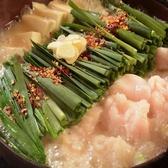 Soi 新潟のおすすめ料理3