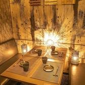 海鮮と焼鳥 個室ダイニング 煙 kemuriの雰囲気3