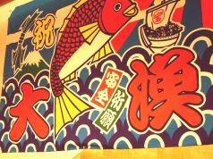 魚心 三宮の雰囲気1