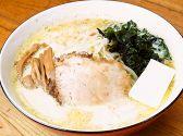 味の札幌 浅利 青森のグルメ