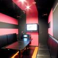 小個室。情熱の赤!