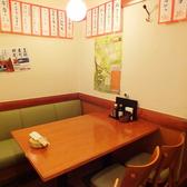 チムニー 虎ノ門店の雰囲気3