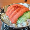 もつ鍋 博多めし もつ道 上野の森さくらテラス店のおすすめポイント2