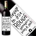 タケダワイナリー ルージュ樽熟成 辛口 [山形] ベリーA種本来の赤い果実の香りと、樽熟成の奥行のある芳香が見事なハーモニーを作り上げる、味わい深いワイン。ベリーの香りから受けるイメージよりドライで辛口。ミディアムボディに酸がたち、大事な渋みも美味しい山形葡萄の実力を表す正統派赤ワイン。