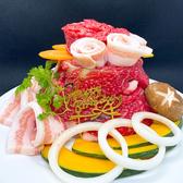 朝日屋精肉店 則武店 焼肉のおすすめ料理2