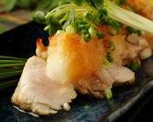 酉蔵 二俣川店のおすすめ料理2