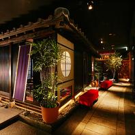 名駅5分で、まるで京町のような落ち着く風情ある空間に