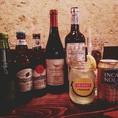 各国の美味しいお酒を豊富にご用意しています。