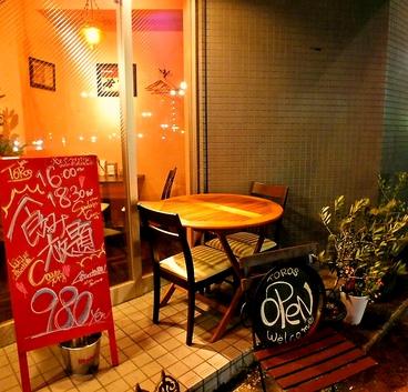 トロス スペイン グリルバル TOROS SPAIN Grill&Barの雰囲気1