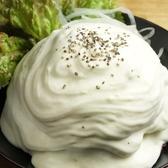 MEAT MARKET ミートマーケット 高円寺店のおすすめ料理2