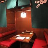花咲か爺屋 三番町店