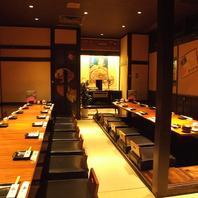 新宿西口での飲み会に◎掘りごたつ個室