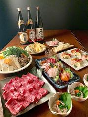 JNファミリー レストラン旬彩 相模原のコース写真