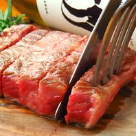 ここでしか食べられない千屋牛の熟成肉