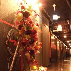 和花の宝石箱 池袋店の写真