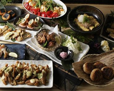 酉蔵 二俣川店のおすすめ料理1
