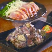 塚田農場 渋谷宮益坂店 宮崎県日南市のおすすめ料理2