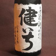 純米大吟醸 「健いち」  グラス950円