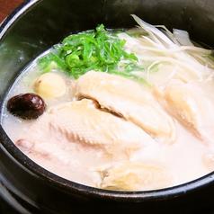 アジアの台所 tenten てんてんのコース写真