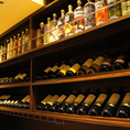 【厳選したワインを品揃え!!】世界各国のワインをご用意しております。