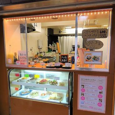 高円寺食堂の雰囲気1