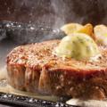 料理メニュー写真やわらかヒレステーキ
