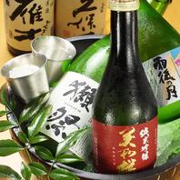 料理に合う厳選日本酒!!ボトル980円~。