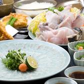 活ふぐ専門料理 とらふぐ屋のおすすめ料理2