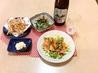 丹波篠山うどん 一真のおすすめポイント1