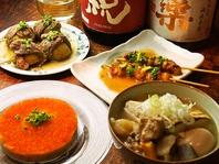 日本酒に合うつまみをテーマにお料理をご提供☆