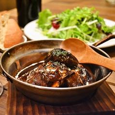 トロトロ牛バラ肉の赤ワイン煮込み