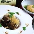 料理メニュー写真牛タン赤味噌煮込み