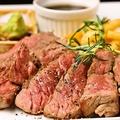 料理メニュー写真牛ハラミ肉のステーキ~★グレイビーソース★~