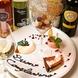 誕生日・記念日にはデザートプレートをプレゼント!