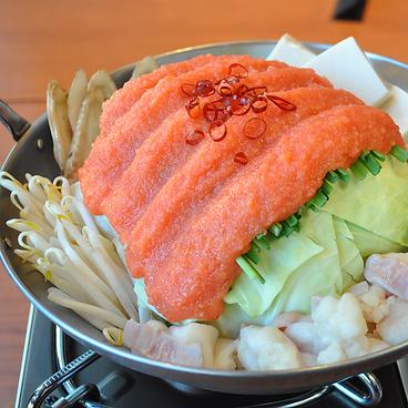 もつ鍋 博多めし もつ道 上野の森さくらテラス店のおすすめ料理1