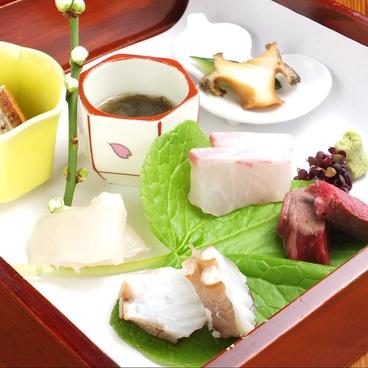 和料理 みやびやのおすすめ料理1