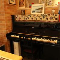 ピアノ演奏や、ロシアの民芸品、絵本なども!