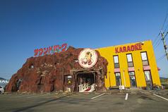 サウンドパーク 宗像東郷店の写真