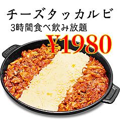 笑吉 高田馬場店のおすすめ料理1