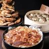 肉酒場 小倉肉なべのおすすめポイント1