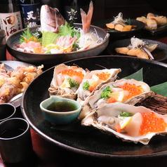 旬菜鮮酒 咲咲 さくさく 岡山のおすすめ料理1