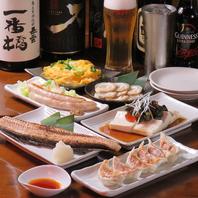 和、中などお酒が進む様々なおつまみをご用意!