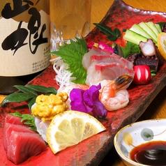 浩司家のおすすめ料理1