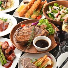 バルチャチャ BAL ChaCha 新橋駅前店のおすすめ料理1