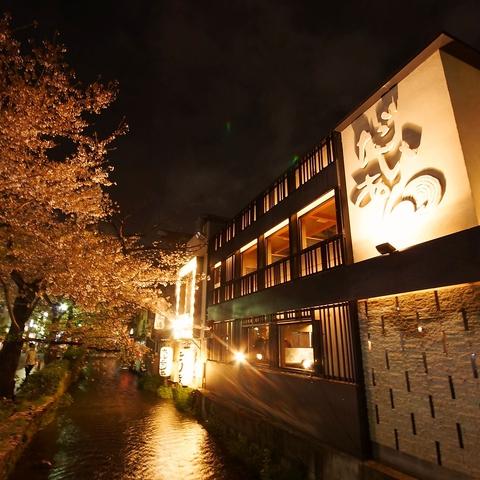 """高瀬川を眺めながら上質な個室で京料理と旨い酒を楽しむ """"だいあん"""" 河原町駅徒歩2分"""